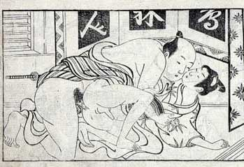 Samurai Sex