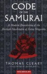 Code of the samurai book