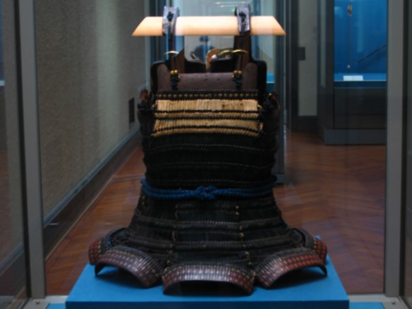 Haramaki Samurai Armor