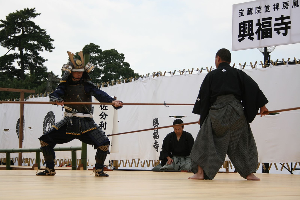 an overview of the japans national moral code called bushido Death, honor, and loyalty: the bushidó ideal by adherence to the old samurai code of ethics called to develop japan's national defense.