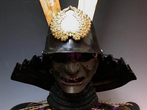 Samurai Helmet: Kabuto